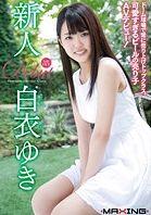 siraiyuki